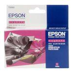 Original  Tintenpatrone magenta Epson Stylus Photo R 2400